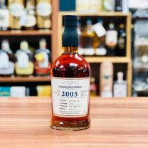 Foursquare Cask Strength Rum 2005 Cask Selection 70CL