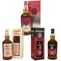 Campbeltown Trio Whisky - Springbank 12 Cask Strength, Springbank 25 Year Old and Longbow Red 13 year Old  February 2020 Release