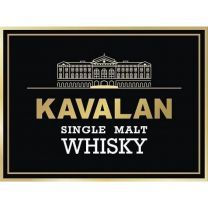 SOLD OUT- Kavalan Whisky Tasting with Ian Chang